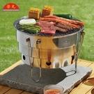 戶外不銹鋼折疊燒烤爐 碳烤爐烤肉架迷你燒烤爐BBQ燒烤架野餐便攜【七月特惠】