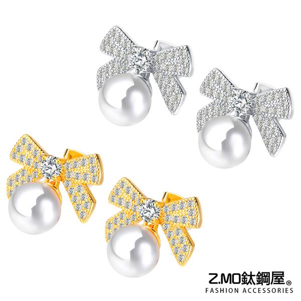 Z.MO鈦鋼屋 合金耳環 蝴蝶結鑲鑽珍珠耳環 小清新風格 優雅氣質 精美造型 一對價【EKA025】