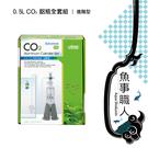 ISTA伊士達 單錶CO2鋁瓶全套組 進階型【0.5L】含調節器 止逆計泡細化 監測器 立即種 魚事職人