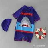 男童泳褲   兒童泳衣男童連體速干潛水服長袖防曬卡通寶寶小嬰兒兒童泳裝套男   ciyo黛雅