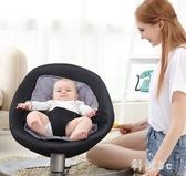 哄娃哄睡神器嬰兒搖搖椅安撫椅躺椅抖音帶娃非電動寶寶搖籃床用品 aj6318『科炫3C生活旗艦店』