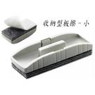 【奇奇文具】飛龍牌Pentel XWER-S 收納型板擦/可撕式收納型板擦 (小)