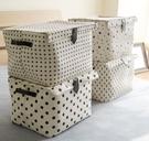 北歐 ins風收納箱棉麻衣物儲物盒整理箱子有蓋可折疊【雲木雜貨】