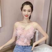 夏季新款冰絲吊帶針織打底衫女刺繡短款無袖背心內搭外穿chic上衣『小淇嚴選』