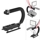 Ulanzi  U-Grip 三冷靴手持跟拍穩定器 U型支架 Video Grip 可以固定麥克風和攝影燈和監視器等