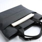 檔袋手提A4多層帆布拉錬袋大容量男女士商務公事包會議袋可 ATF安妮塔小舖
