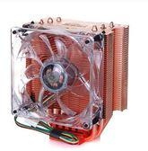 至尊cpu風扇散熱器 全銅智能4針775/115X/2011/amd BS17614『樂愛居家館』