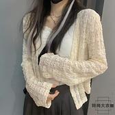 防曬開衫薄款外套女上衣減齡短款鏤空蕾絲長袖【時尚大衣櫥】