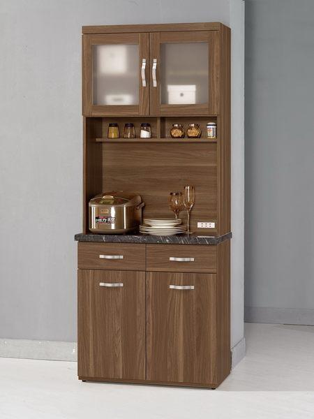 【森可家居】羅納爾2.7尺石面收納櫃 7CM410-3 餐櫃 廚房櫃 碗盤碟櫃 木紋質感 工業風