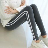 運動打底褲女緊身外穿棉薄款九分褲顯瘦小腳褲 「繽紛創意家居」