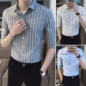 五分袖襯衫男士夏季修身休閒中袖條紋七分短袖襯衣韓版潮帥氣寸衫 快速出貨