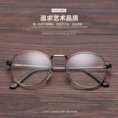 眼鏡眼鏡框男女平光鏡   提拉米蘇