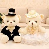 婚車熊公仔車頭裝飾情侶婚紗熊一對婚慶娃娃花車小熊批結婚禮 春生雜貨