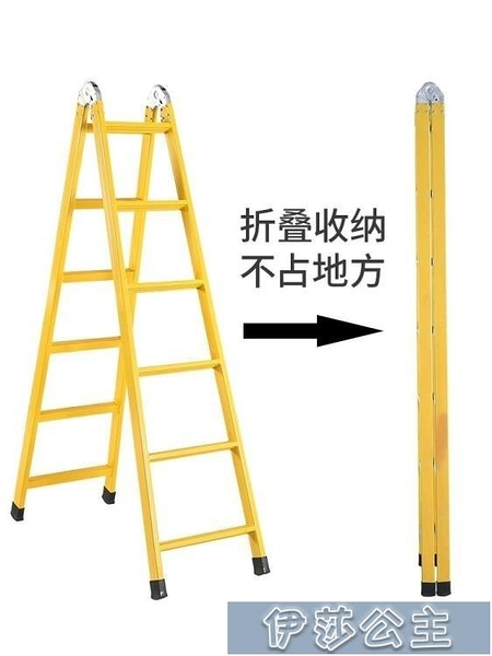 伸縮梯丨人字梯工程梯子家用加厚折疊伸縮樓梯爬梯多功能工業3米直【快速出貨】