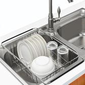水槽瀝水架304不銹鋼廚房置物架洗碗池放碗架瀝水籃收納架子家用YYP 町目家
