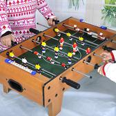 桌上足球機6桿桌面足球臺兒童玩具足球臺 桌上足球游戲足球臺WY【快速出貨八折優惠】