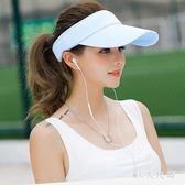 空頂帽刺繡遮陽帽太陽帽印LOGO網球帽運動帽diy鴨舌帽 QQ28794『MG大尺碼』