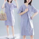 漂亮小媽咪 文藝洋裝 【D6013】 條紋 短袖 扭結 V領 開叉 喇叭袖 孕婦裝 洋裝 []