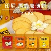 印尼 馬鈴薯薄餅 200g(20gx10包)【櫻桃飾品】【31551】
