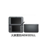 全新原裝NEW3DS主機新款3DS游戲機 i萬客居