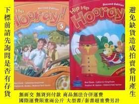 二手書博民逛書店Hip罕見Hip hooray1 5 【兩本合售】5附光盤一張.