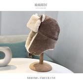 雷鋒帽女可愛貓騎防寒帽車保暖護耳帽冬季【少女顏究院】