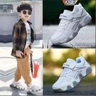 兒童男鞋 男童鞋子新款中大童小學生白色皮面防水百搭男孩兒童小白鞋【快速出貨八折搶購】