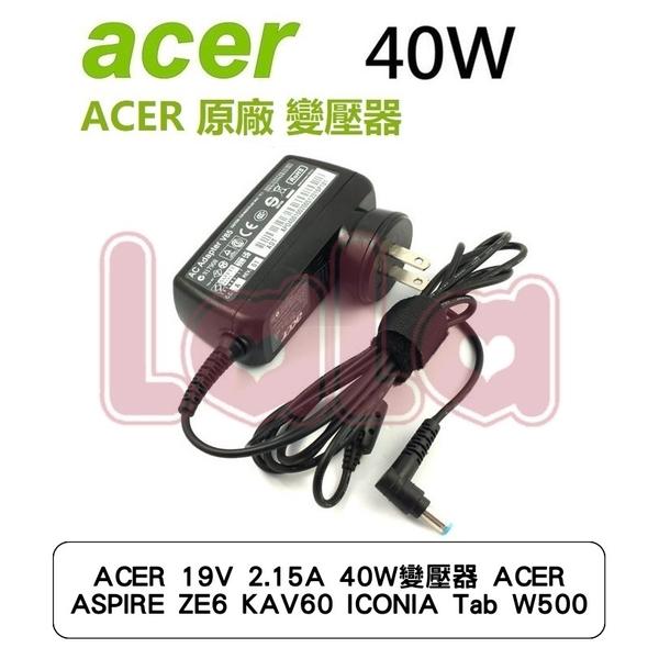 ACER 19V 2.15A 40W變壓器 ACER ASPIRE ZE6 KAV60 ICONIA Tab W500
