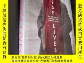 二手書博民逛書店CHINESE罕見LIVES :THE PEOPLE WHO MADE A CIVILIZATION 精裝Y2