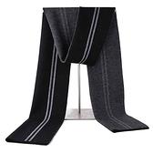 羊毛圍巾-經典商務條紋針織男披肩3色73wh16【時尚巴黎】