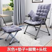 家用電腦椅凳子現代簡約宿舍寢室懶人沙發椅學生書桌靠背電競椅子 新品全館85折 YTL