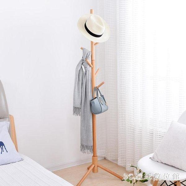 衣帽架 落地衣帽架客廳臥室簡約掛衣架家用衣服架子創意收納衣架LB11394【3C環球數位館】