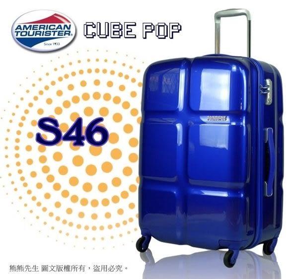 《熊熊先生》賣家63折推薦 新秀麗AT美國旅行者行李箱大容量S46旅行箱25吋拉桿箱100%PC材質