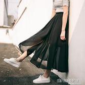 百褶裙子半身裙中長款雪紡長裙紗裙新款女學生韓版網紗裙     時尚教主