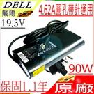 DELL 90W 變壓器(原廠新款)-戴爾 19.5V,4.62A, V1710,V2400,V2420,V2510,V2520,V3300,V3350,V3360,V3400