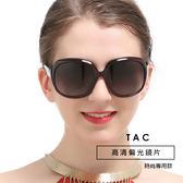 Posma SGC-085-XD 百搭潮流★女用戶外大框太陽眼鏡