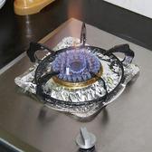 煤氣爐灶煤氣灶錫紙防油清潔墊