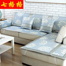 沙發涼墊夏天冰絲沙發墊巾罩套夏季客廳通用...