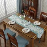 美式鄉村桌旗棉麻餐桌椅子套罩布藝椅墊床尾巾中式電視柜茶幾桌布