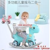 搖搖馬小木馬兒童搖馬嬰兒寶寶兩用溜溜車二合一周歲生日禮物女【齊心88】