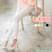 OrangeBear《BA1446》柔美纖腿~滿版花紋刺繡彈力窄管褲‧5色--適 2L~5L