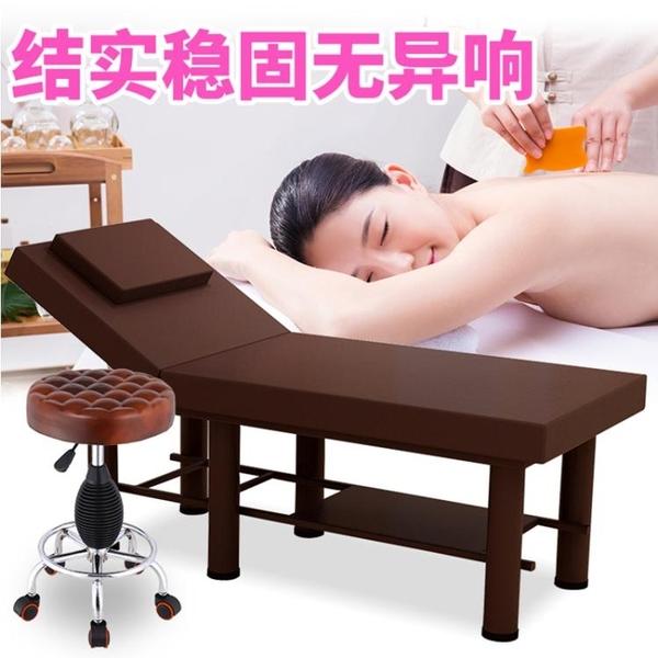美容床美容院專用家用床床紋繡床按摩床推拿床可摺疊韓式 聖誕節全館免運