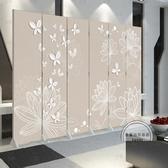 歐式屏風折疊行動隔斷客廳簡約現代遮擋臥室家用辦公雙面房間板牆   (橙子精品)