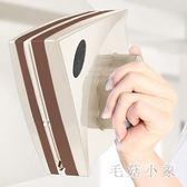 擦玻璃器高樓家用神器雙層高層雙面清潔清洗窗戶工具擦窗神器 DJ12670『毛菇小象』
