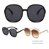 《Caroline》年度最新網紅款新潮流行百搭抗UV時尚太陽眼鏡 72220