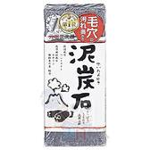 Pelican 沛麗康 火山泥炭石洗顏皂(150g)【小三美日】