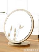 化妝鏡折疊宿舍鏡網紅木質家用桌面可立小鏡子女美容鏡梳妝鏡 『蜜桃時尚』