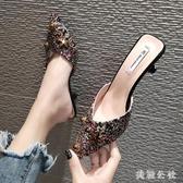2020春夏季新款高跟細跟鉚釘性感女拖鞋外穿女穆勒涼拖半拖綢緞女鞋 DR35337【美鞋公社】