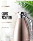 家用保溫壺熱水瓶不銹鋼304保溫水壺暖水瓶真空大容量暖壺2L『優尚良品』