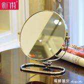 折疊臺式鏡子 壁掛雙面化妝鏡大號 隨身便攜梳妝鏡3倍放大 全網最低價最後兩天